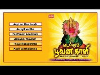 Madapuram Poo Vana Kali Music Juke Box