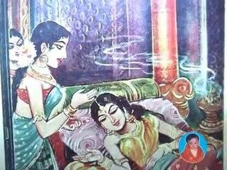 Thiruvasagam - Thiruvampavai
