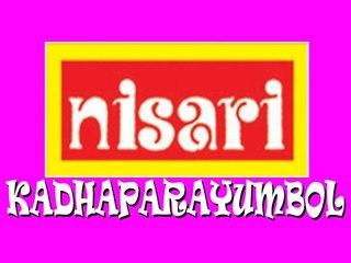 Nisari Advertisement 2