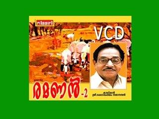 RAMANAN PART-2 (VCD)