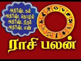 Pathigam