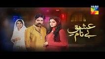Ishq e Benaam Episode 38 Promo HUM TV Drama 29 Dec 2015