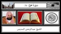 Surah Nuh,Abdur Rahman Sudias,HD, Arabic Text