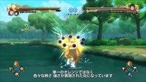 Naruto Ultimate Ninja Storm 4 (PS4) - Naruto Shippuden Ultimate Ninja Storm 4 vidéo commentée