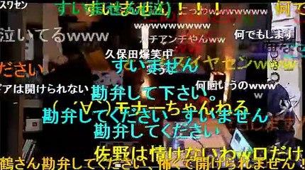 マン ウナ バール ちゃん 【動画あり】放送事故?ニコ生の有名人ウナちゃんマンが配信中にバールで襲われあわや大惨事!