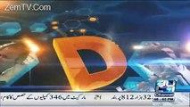 Arif Nizami Badly Blast On Nawaz Sharif and Modi Relation