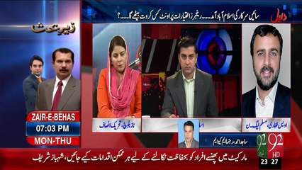 Daleel - 29 Dec 15 - 92 News HD