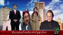Wazeer-E-Azam Or Qaim Ali Shah Ki Mulaqat Jari – 30 Dec 15 - 92 News HD