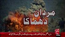 Breaking News- Mardan Dhamaky Ka Muqadma Ki Copy Sirf 92NewsHD Pr  – 30 Dec 15 - 92 News HD
