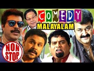 Malayalam Movie Non Stop Comedy Scenes | Malayalam Comedy Movies | Malayalam Comedy Scenes Volume -4