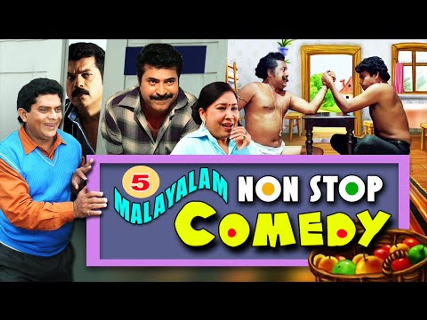 Malayalam Movie Non Stop Comedy Scenes | Malayalam Comedy Scenes | Malayalam Comedy Movie Hits
