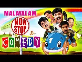Malayalam Comedy | Malayalam Comedy Movies | Malayalam Non Stop Comedy Volume - 1