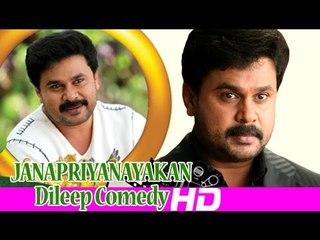 Malayalam Full Movie | Dileep Malayalam Comedy Movies Non Stop Vol.1