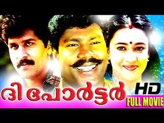 Malayalam Full Movie The Porter | Malayalam Comedy Movie | Kalabhavan Mani,Abhi Comedy