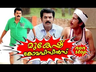 Mukesh Comedy Scenes Old | Malayalam Comedy Movies | Malayalam Comedy Scenes From Movies