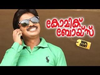 Malayalam Full Movie 2015 New Releases | Comic Boys | Santhosh Pandit New Film