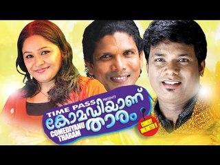 Malayalam Comedy Stage Show | Comediyanu Thaaram | Manoj Guinness Comedy Show