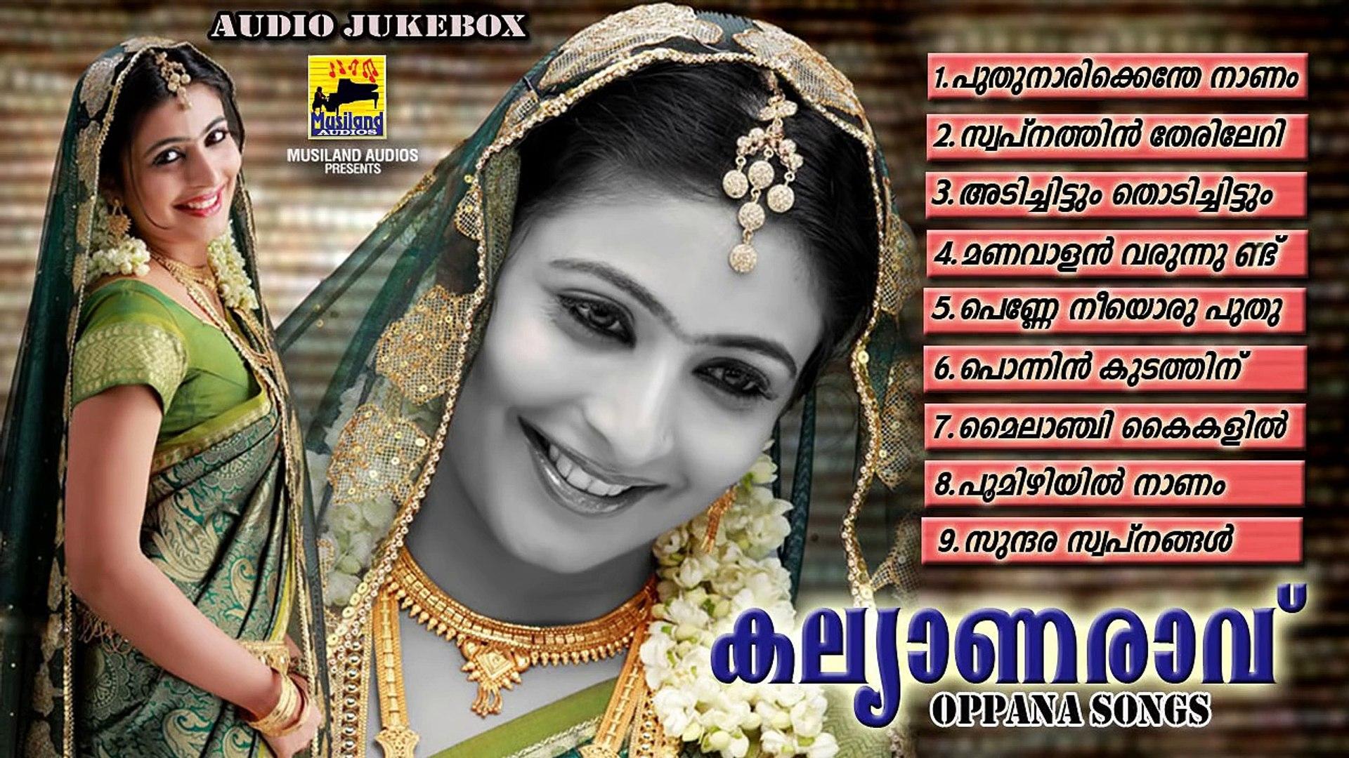 oppana songs by chitra