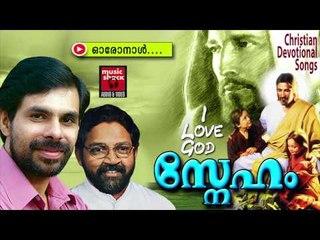 ഓരോ നാൾ.... | Christian Devotional Songs Malayalam | Kester Malayalam Christian Songs