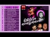 Christian Devotional Songs Malayalam   Christian Devotional Non Stop   Daivam Thannathallaathonnum