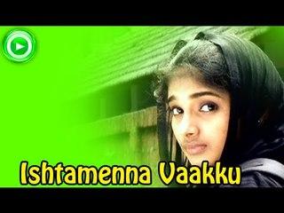 Mappila Album Songs New 2014 - Ishtamenna Vaakku Nee - Album Songs Malayalam