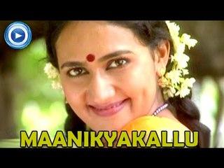 Malayalam Album Song - Maanikyakallu - Ft : Anu Joseph