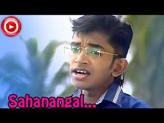 Mappila Album Songs New 2014 - Sahanangal... - Album Songs Malayalam