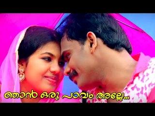 ഞാൻ ഒരു പാവം അല്ലേ..  Malayalam Album Songs Love Failure    Munna Mujeeb Songs [HD]