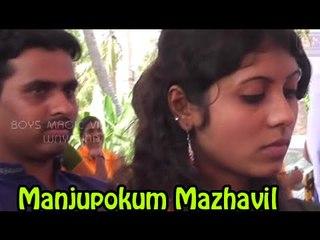 Mappila Album Songs New 2014 - Manjupokum mazhavil... - Album Songs Malayalam