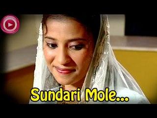Mappila Album Songs New 2014 - Sundari Mole - Album Songs Malayalam