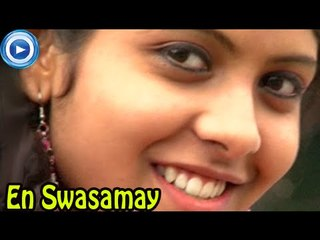 Mappila Album Songs New 2014 - En Swasamay... - Album Songs Malayalam