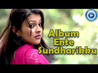 Malayalam Mappila Songs 2014 - Ente Sundarikku - Ft.Suraj Venjaramoodu