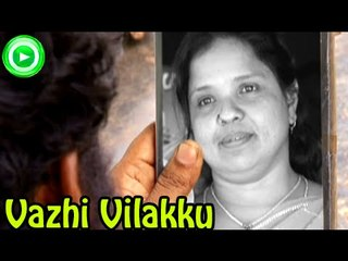 Malayalam Short Filim 2014 - Vazhi Vilakku - Malayalam Short Filim [HD]