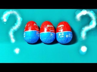 ✔ Шоколадные яйца - Киндер Сюрприз. Утка Даффи Дак. Kinder Surprise / Daffy Duck ✔