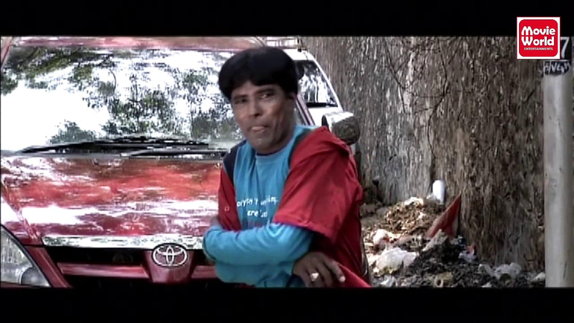 Tamil Movies 2014 Full Movie - Chuda Chuda - Tamil Full Movie [Full HD]