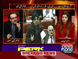 Live With Dr. Shahid Masood - 30th December 2015