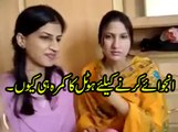 Pakistani College Girls And Boys Enjoying in Hotel Room