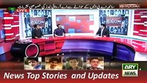 ARY News Headlines 16 December 2015, Special Transmission in Memory of APS Peshawar Incident P1