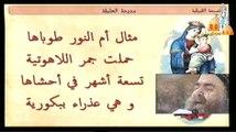 Tasbeha de Kiahk - Chant de l'Ardent Buisson à l'église du Zeitoun avec Anba Youaness 30.12.2015