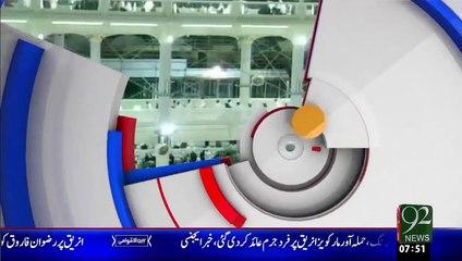 Irshad-E-Bari Talla – Waada Pora Karo – 31 Dec 15 - 92 News HD