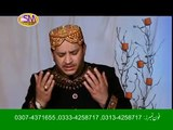 Aqa Mera Sohna tey sohne sohne nain
