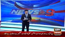 Ary News Headlines 7 December 2015 , PTI Bowled Out In Sindh After Punjab