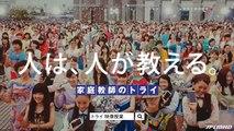 Best-Of des publicités japonaises en 2015