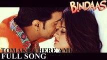 Tomake Chere Ami | Film | Bindaas | Dev | Srabanti | Habib Wahid | Tulsi Kumar।ᴴᴰ