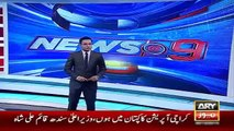 Ary News Headlines 30 December 2015 , Delay Local Body Elections In Sindh And Punjab