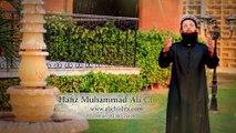 Tola Al Badru Alina Hafiz Muhammad Ali Chishty 2016