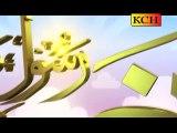 Allah Ho Allah Ho Hellema Lori Dati Hy - Qari Shahid Mahmood - New Naat Album [2016]