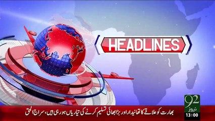Headlines – 01:00 PM – 01 Jan 16 - 92 News HD