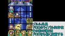 【サモンズボード】決戦!ガルル小隊!極【初見/前半】