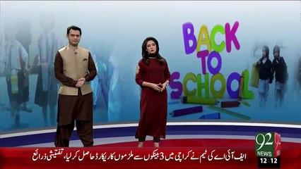 Back To School – 01 Jan 16 - 92 News HD